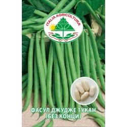 Фасул  Джудже Зелен Цилиндричен