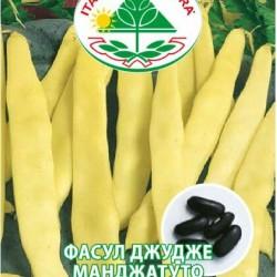 Фасул Джудже Жълт с Черно зърно
